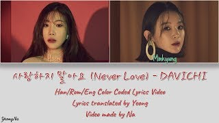 Download Lagu [Han/Rom/Eng]사랑하지 말아요 Never Love - DAVICHI Color Coded Lyrics Video Mp3