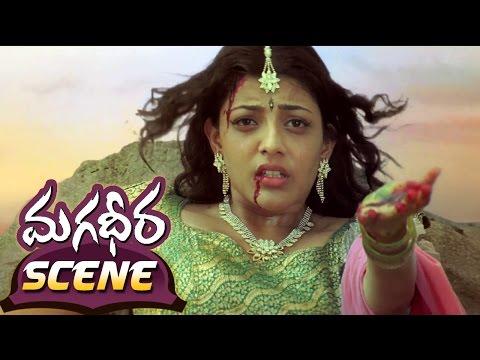 Video Ram Charan & Kajal Falling From Mountain || Magadheera Movie || Geetha Arts download in MP3, 3GP, MP4, WEBM, AVI, FLV January 2017