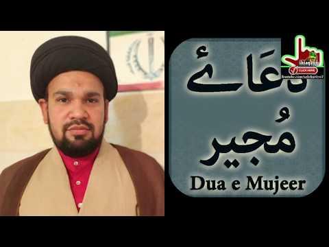 Live Ramazan 2020 । माहे रमज़ान उल मुबारक और दुआए मुजीर पढ़ने की फ़ज़ीलत- शादाब रिज़वी, ईरान