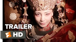 Mojin: The Lost Legend Official Trailer 1 (2015) - Shu Qi, Chen Jun Action Movie HD