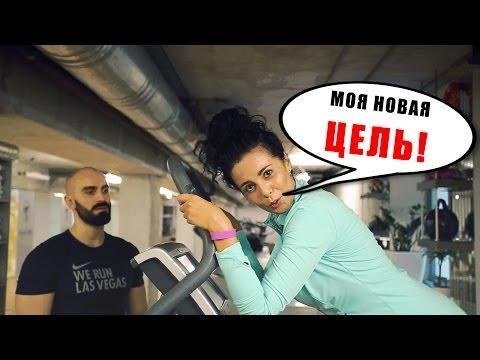 NК ВLОG | СЕЗОН 2 | НОВАЯ ЦЕЛЬ - DomaVideo.Ru