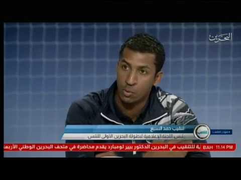 برنامج الملعب يستضيف النقيب حمد السبع و ملازم اول محمد السيد للحديث حول بطولة التنس 2017/3/21