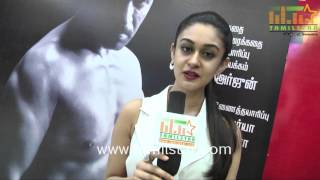Aishwarya Arjun at Jai Hind 2 Movie Audio Launch