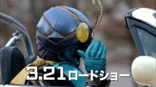 SUPER HERO TAISEN GP: KAMEN RIDER NO. 3 Trailer