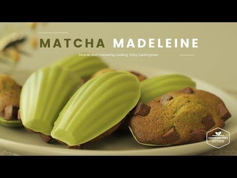 녹차🌿 초코칩 마들렌 만들기 : Green tea(Matcha) Chocolate chip Madeleine Recipe : 抹茶チョコチップマドレーヌ   Cooking tree