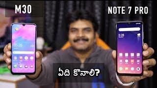 Samsung Galaxy M30 VS Redmi Note 7 Pro Comparison Review ll in Telugu ll