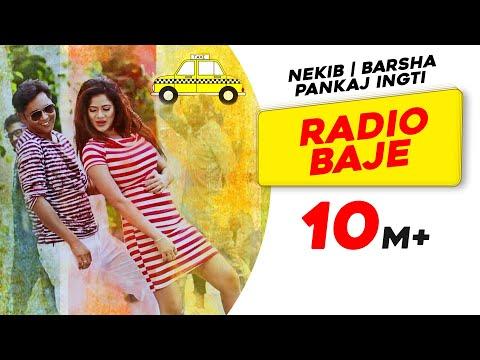 Video Radio Baje | Taxi Gari Back | Nekib | Barsha | Pankaj Ingti | New Assamese Song 2017 download in MP3, 3GP, MP4, WEBM, AVI, FLV January 2017