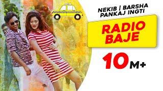 Download Lagu Radio Baje | Taxi Gari Back | Nekib | Barsha | Pankaj Ingti | New Assamese Song 2017 Mp3