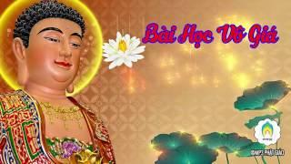 Phàm Làm Việc Gì Trước Phải Xét Kỹ Đến Hậu Quả Của Nó Mời các bạn và quý phật tử cùng lắng nghe pháp âm - Kể Truyện Đêm Khuya  - Bài Học Ngàn Vàng Phần 1  , chúc các bạn và quý phật tử luôn hoan hỷ và an lạclike và đăng ký kênh để theo dõi video mới từ MP3 Phật GiáoNAM MÔ A DI ĐÀ PHẬT