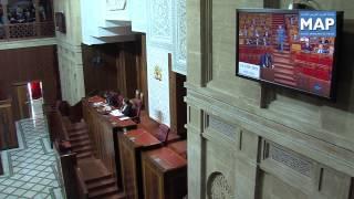 جلسة عمومية للأسئلة الشفوية بمجلس النواب