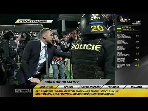 Футбол NЕWS от 07.09.2018 (10:00) | Сборная Украины обыграла Чехию в Лиге Наций - DomaVideo.Ru
