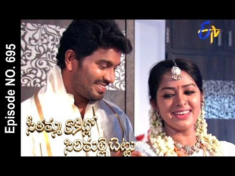 Seethamma Vakitlo Sirimalle Chettu | 24th November 2017 | Full Episode No 695