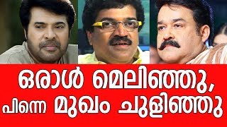 M.G Sreekumar talks about Mohanlal and Mammootty.