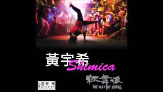 Nonton Shimica - The Way We Dance Film Subtitle Indonesia Streaming Movie Download