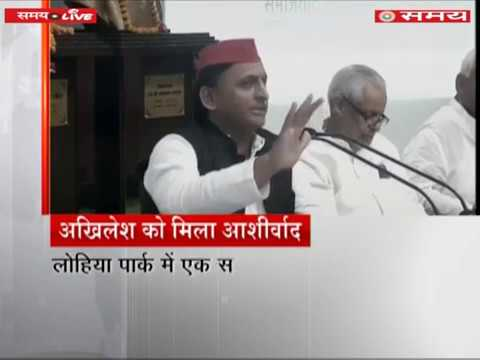 Akhilesh Yadav attacked on Yogi goverment during a press conference in Lucknow