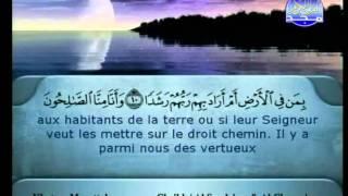 المصحف الكامل  29 الشريم والسديس مع الترجمة بالفرنسية