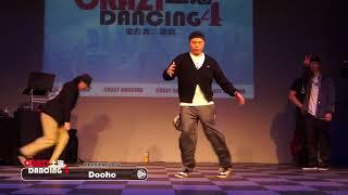 Guest Show (Dandy, Boogie Boog, Satoci, Franqey, Miku, Sweepy, Acky, Poppin J, Popin Pete) – Crazy Dancing Vol.4