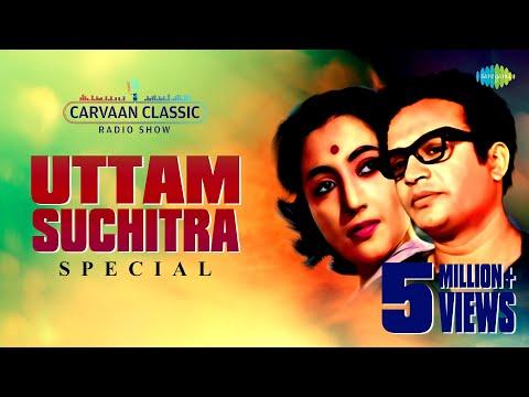 Video Weekend Classic Radio Show | Uttam & Suchitra Special | উত্তম সুচিত্রা | Kichhu Galpo,Kichhu Gaan download in MP3, 3GP, MP4, WEBM, AVI, FLV January 2017