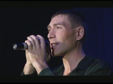 "Вадим Венидиктов ""Знаешь"" (2008)"