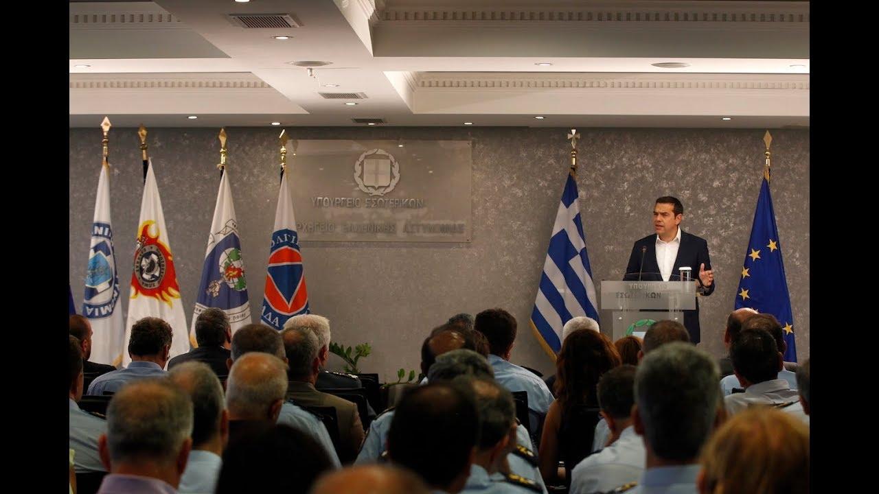 Παρουσίαση του νέου σχεδίου για τη Πολιτική Προστασία