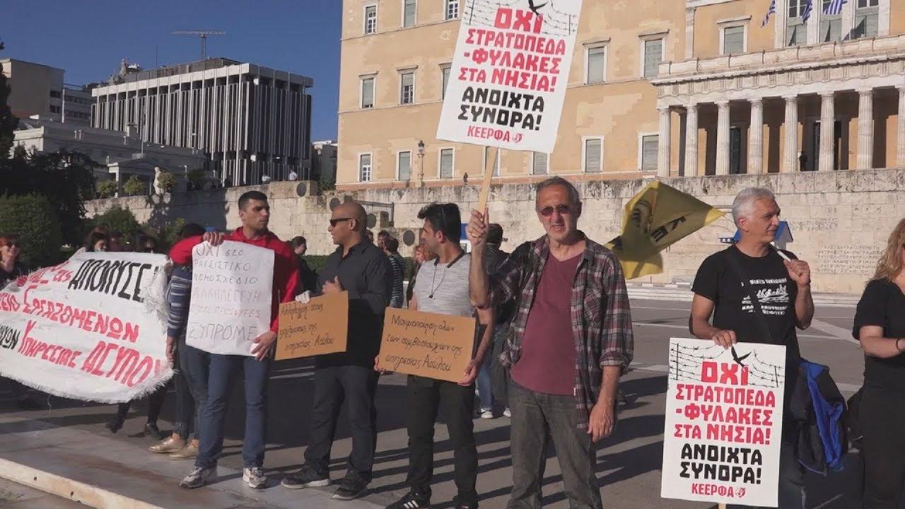 Συγκέντρωση διαμαρτυρίας στη Βουλή από τους απεργούς συμβασιούχους της Υπηρεσίας Ασύλου
