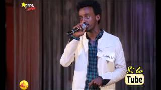 Balageru Idol: Jemil Abdella's Performance on Balageru Idol | 4th Audition
