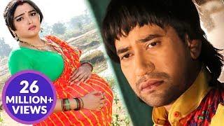 Video Aamrapali निरहुआ का नया दर्दभरा गीत 2017 - Dinesh Lal - Bhojpuri Sad Song 2017 download in MP3, 3GP, MP4, WEBM, AVI, FLV January 2017