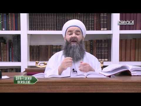 Şifâ-i Şerîf Dersleri 36.Bölüm 17 Ocak 2017 Lâlegül TV