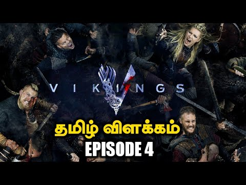 Vikings Season 1 Episode 4 Full Tamil Explanation | தமிழ் | Nanbargal kootam| History