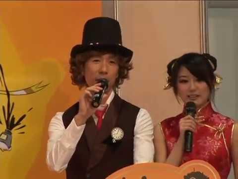 2010第一屆金漫獎頒獎典禮2