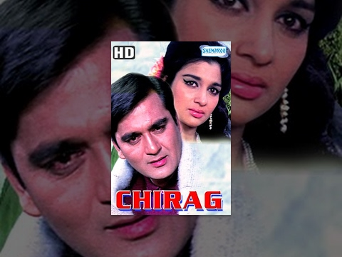 Chirag (HD) - Hindi Full Movie - Sunil Dutt - Asha Parekh - 60's Popular Movie
