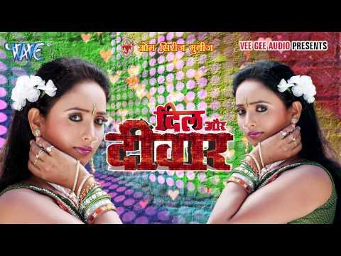 Dil Aur Deewar Movie Picture