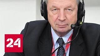 Умер тренер и комментатор Сергей Гимаев