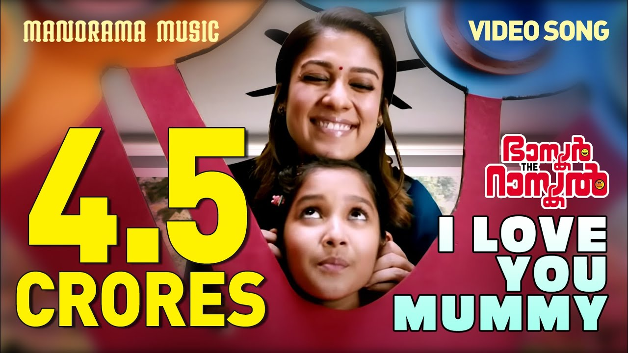 """I Love You Mummy song from """"Bhaskar the Rascal"""" starring Mammootty directed by Siddique #Música"""