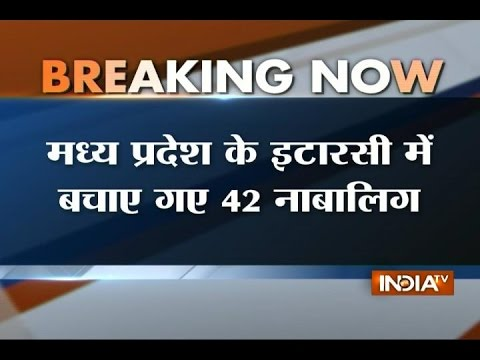 Child Trafficking: 42 minor children rescued from Itarsi railway junction in MP