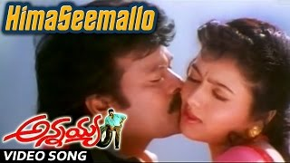 Video Himaseemallo Full Video Song || Annayya || Chiranjeevi, Soundarya, Raviteja download in MP3, 3GP, MP4, WEBM, AVI, FLV January 2017