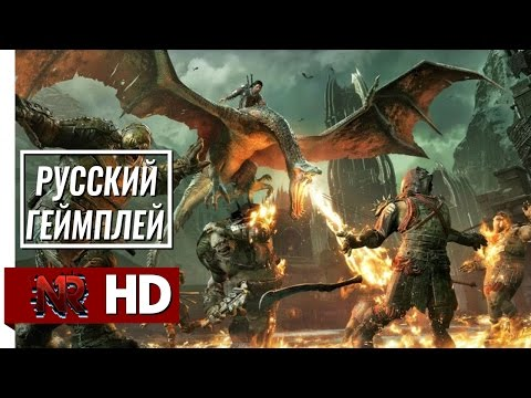 геймплей Middle-earth Shadow of War