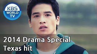 Video Texas hit | 텍사스 안타 [2014 Drama  Special / ENG / 2014.07.18] MP3, 3GP, MP4, WEBM, AVI, FLV Januari 2019