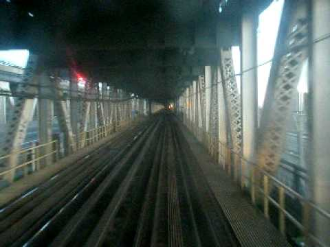 Manhattan Bridge - Note: This video was recored 9/20/2009 Welcome back to On Board R42 R Train. Yes a long video for just two station. Anyway riding on the R42 R Train Started ...