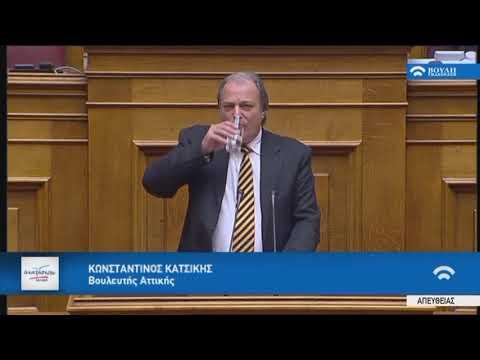 Κ.Κατσίκης (Ειδ.Εισ.ΑΝ.ΕΛ.)(Προϋπολογισμός 2018)(11/12/2017)