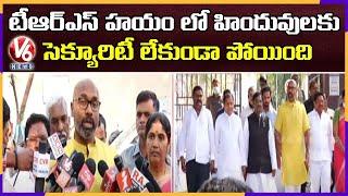 BJP MP Dharmapuri Arvind Speech After Complaint To DGP Over Bhainsa Issue