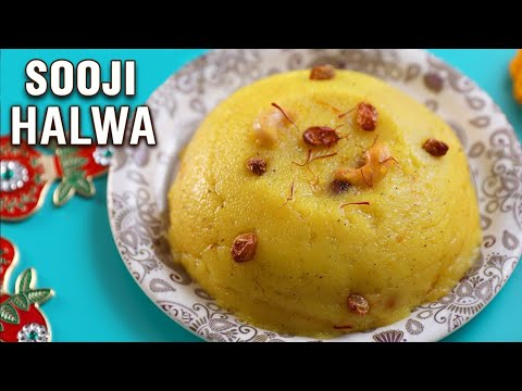 Kesari Halwa | MOTHER'S RECIPE | How To Make Halwa | Indian Sweet Recipe | Rava Kesari Halwa