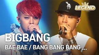 Video BIGBANG - BAE BAE / BANG BANG BANG / FANTASTIC BABY / Lie [Yu Huiyeol's Sketchbook] MP3, 3GP, MP4, WEBM, AVI, FLV Juli 2018