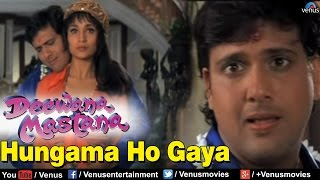 Video Hungama Ho Gaya Full Video Song : Deewana Mastana | Govinda, Anil Kapoor, Juhi Chawla | MP3, 3GP, MP4, WEBM, AVI, FLV Juli 2018