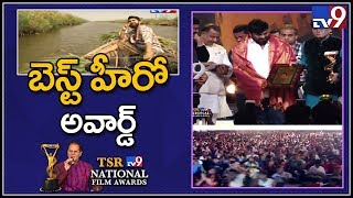 Ram Charan – Best Hero Award 2018 || TSR-TV9 National Film Awards