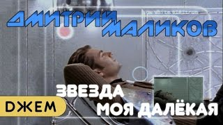 Эдо Барнаульский и Ирина Тарханян Гори, звезда pop music videos 2016
