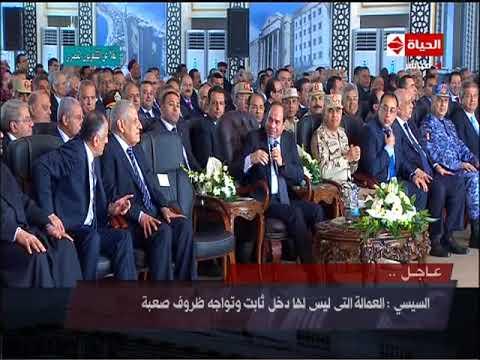 تغطية خاصة - كلمة الرئيس السيسي في افتتاح مدينة العلمين الجديدة وعددا من ال