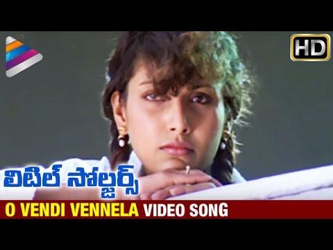 O Vendi Vennela Song - Little Soldiers Love Songs - Baladitya, Kavya, Heera, Ramesh