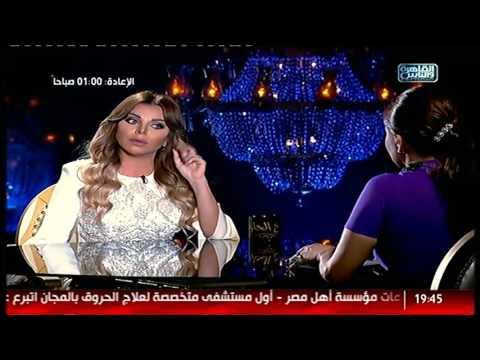 شيخ الحارة - لقاء بسمة وهبي مع رزان مغربي