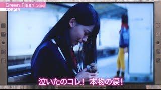 「AKB48入山・武藤・小嶋withブラビア 音声検索deとことんトーク!」ソニー ブラビアPR映像